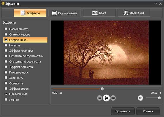 http://video-studio.su/screen3.jpg
